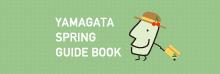 yamagata spring guide book